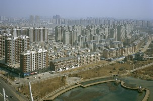 empty apartments in China - 16 April 2014